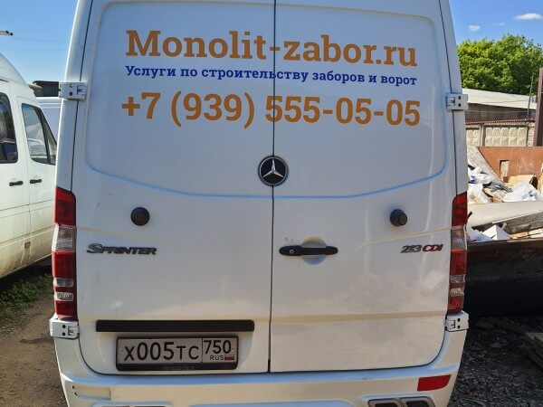 Купить заборы из профнастила с установкой под ключ в Москве